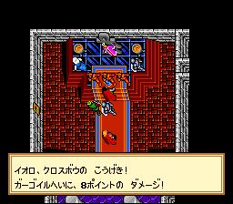 Ultima VI - Itsuwari no Yogensha (Japan)