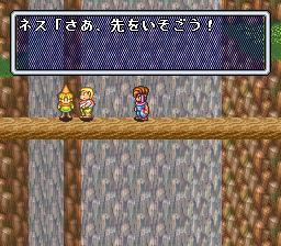 Seiken Densetsu 2 (Japan)