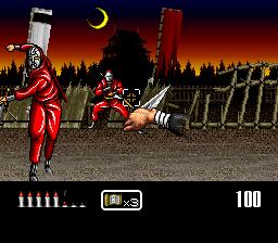 Shien's Revenge (USA) (Beta)