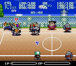 Battle Dodge Ball - Toukyuu Daigekitotsu! (Japan)