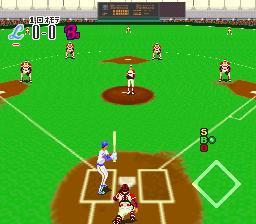 Human Baseball (Japan)