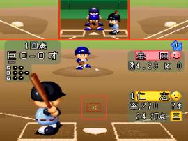 Jikkyou Powerful Pro Yakyuu 3 - '97 Haru (Japan)