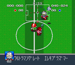 Battle Soccer - Field no Hasha (Japan)