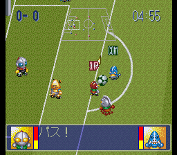 Ultra League - Moero! Soccer Daikessen!! (Japan)