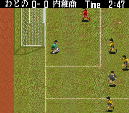 Zenkoku Koukou Soccer (Japan)