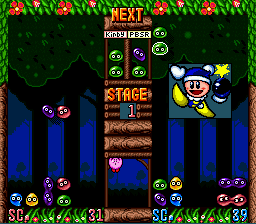 Kirby's Ghost Trap (Europe)