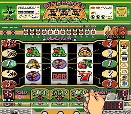 Pachi-Slot Gambler (Japan)