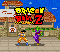 Dragon Ball Z - Super Butouden (Japan)