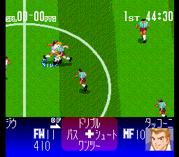 Captain Tsubasa V - Hasha no Shougou Campione (Japan)