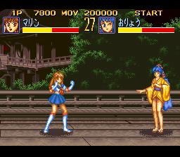 Seifuku Densetsu Pretty Fighter (Japan)
