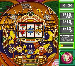 Jissen Pachinko Hisshouhou! 2 (Japan)