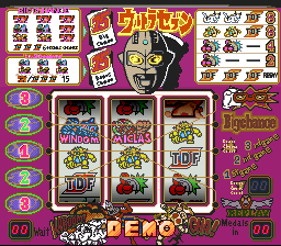 Jissen! Pachi-Slot Hisshouhou! Twin Vol. 2 (Japan)