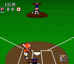 Hakunetsu Pro Yakyuu - Ganba League (Japan)