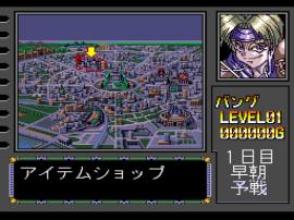 Battle Tycoon - Flash Hiders SFX (Japan) (Rev A)