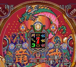 Heiwa Pachinko World 3 (Japan)