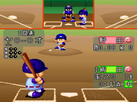 Jikkyou Powerful Pro Yakyuu '96 - Kaimaku Ban (Japan)