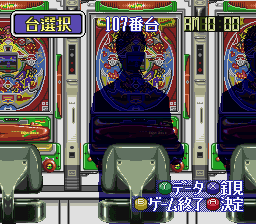 BS Let's Pachinko Nante Gindama 2 (Japan)