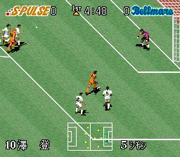 J.League '96 Dream Stadium (Japan)