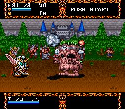 Great Battle III, The (Japan)