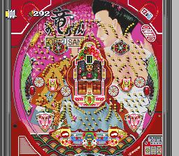 Hissatsu Pachinko Collection 4 (Japan)