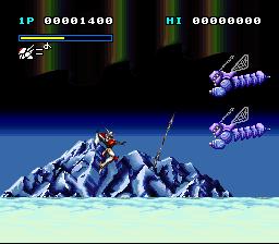 Uchuu no Kishi Tekkaman Blade (Japan) (Beta)
