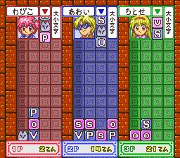 Kingyo Chuuihou! Tobidase! Game Gakuen (Japan)