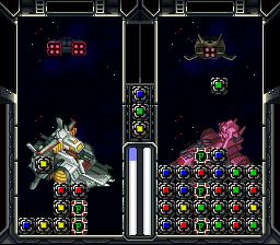 SD Gundam - Power Formation Puzzle (Japan)