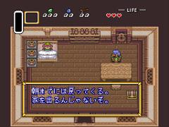 Zelda no Densetsu - Kamigami no Triforce (Japan)