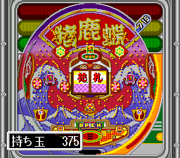 Miyaji Shachou no Pachinko Fan - Shouri Sengen 2 (Japan)
