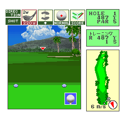Okamoto Ayako to Match Play Golf - Ko Olina Golf Club in Hawaii (Japan)