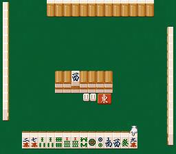 Mahjong Taikai II (Japan)