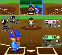 Jikkyou Powerful Pro Yakyuu '94 (Japan)