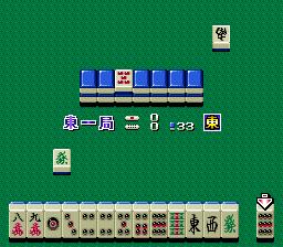 Mahjong Hanjouki (Japan)