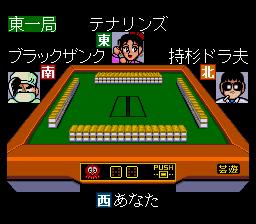 Gambler Jikochuushinha - Mahjong Kouisen (Japan)