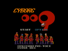 Cyborg 009 (Japan) [En by Aeon Genesis v1.0]