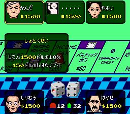 Monopoly (Japan)