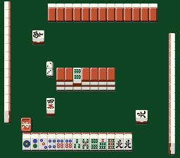 Pro Mahjong Tsuwamono (Japan)