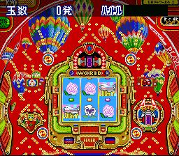Honke Sankyo Fever - Jikki Simulation (Japan)
