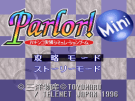 Parlor! Mini - Pachinko Jikki Simulation Game (Japan) (Rev A)