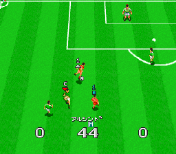 J.League Super Soccer (Japan)