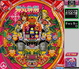 Gindama Oyakata no Pachinko Hisshouhou (Japan)