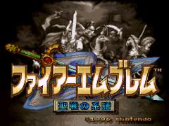 Fire Emblem - Seisen no Keifu (Japan) [En by Dark Twilkitri Net v0.87d] (~Fire Emblem - Genealogy of the Holy War)