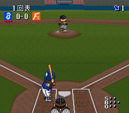 Hakunetsu Pro Yakyuu '94 - Ganba League 3 (Japan)