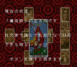Tarot Mystery (Japan)
