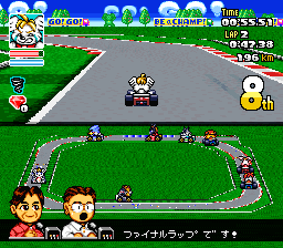 SD F-1 Grand Prix (Japan) (Sample)
