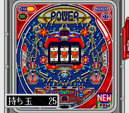 Pachinko Fan - Shouri Sengen (Japan)