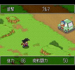 Dragon Ball Z - Chou Gokuuden - Totsugeki Hen (Japan)