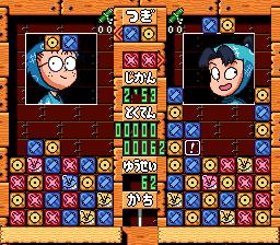 Nintama Rantarou - Ninjutsu Gakuen Puzzle Taikai no Dan (Japan)
