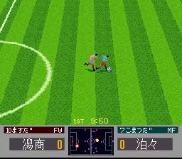'96 Zenkoku Koukou Soccer Senshuken (Japan)