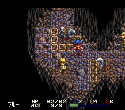 Treasure Hunter G (Japan)